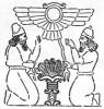 Zwei mazdaische Priester und der Baum des Lebens mit dem Symbol von Ahura Mazda (Flügel und Sonne).