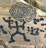 Kretisches Labyrinth, Felszeichnung.