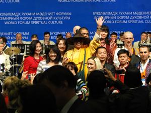 Astana Forum - Abschlussveranstaltung